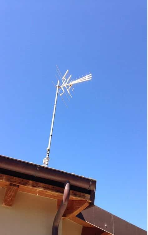 Antenna Repairs